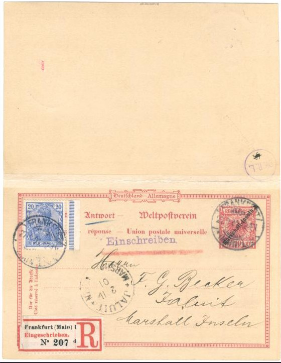 Stamps By Mail Form